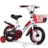 兒童自行車兒童自行車3歲2-4-6-7-8-9歲童車10寶寶腳踏單車小孩男孩女孩伊芙莎YYS