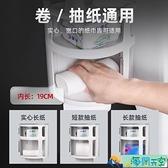免打孔衛生間浴室馬桶置物架子壁掛廁所用品大全洗手間收納神器柜【海闊天空】