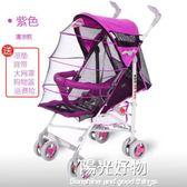 嬰兒推車好德寶輕便摺疊可坐可躺手推車新生兒寶寶傘車夏季嬰兒車 igo陽光好物