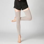 加長款護膝運動保暖男女士老寒腿膝蓋夏季空調房護腿套超薄款無痕