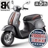 【抽Switch】魅力Many 110 鼓煞 2020年 現折2000 六萬好險(SE22BL)光陽機車