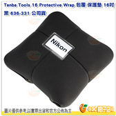 Tenba Tools 16 Protective Wrap 包覆 保護墊 16吋 黑 636-331 公司貨 相機包布 防潑水 包巾 包布