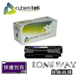 榮科 Cybertek EPSON S050709/S050711 環保黑色碳粉匣 (適用 EPSON WorkForce AL-M200DW/200DN/MX200DWF/DNF)