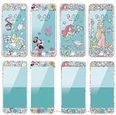 【SZ93】iPhone 6s鋼化膜 卡通卡赫娜拉公主軟邊鋼化膜 iPhone 7/8 plus 鋼化玻璃膜 螢幕貼 保護貼