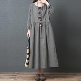 洋裝 連身裙 秋裝新款民族風格子顯瘦長裙子寬鬆大碼胖mm盤扣長袖棉麻洋裝女