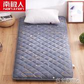 床墊 學生宿舍榻榻米床墊子1.5單人0.9m床褥子1.2米地鋪睡墊被90x190cm 名創家居DF
