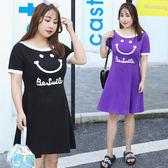 ★韓美姬★中大尺碼~胸前個性字母印花短袖洋裝(XL~4XL)