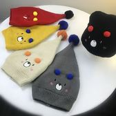 兒童2-6歲帽子尖尖條紋嬰幼兒秋冬帽子寶寶帽子潮【店慶滿月好康八五折】