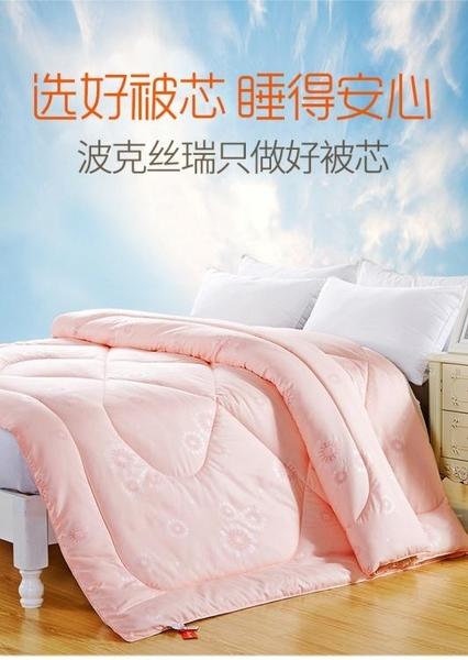 棉被系列 被子冬被春秋被空調被雙人薄被四季通用單人學生棉被春秋被子被芯 幸福第一站