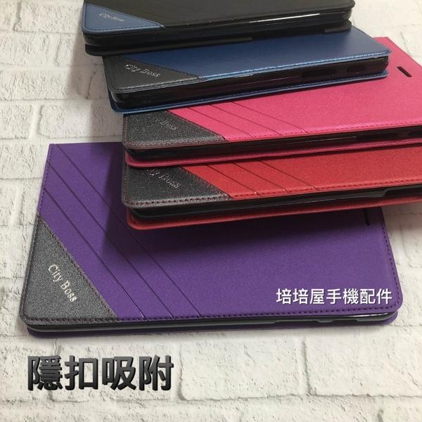 三星 Galaxy Tab A 8.0 2019 LTE SM-T295《磨砂無扣側掀翻皮套》平板套書本套保護殼保護套