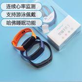 智慧手環榮耀手環3智慧運動心率監睡眠測健康手錶多功能學生防水 曼莎時尚