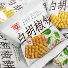 日香-白胡椒餅-1800g【0216零食...