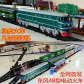 仿真電動軌道火車模型玩具高鐵托馬斯小火車東風4B綠皮火車玩具限時八九折