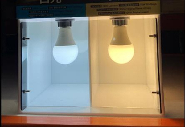[COSCO代購] C121856 FEIT 15W LED LIGHT BULB 球泡燈黃光 每組4入