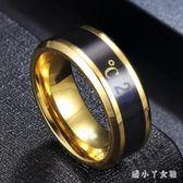 數字溫度戒指男時尚潮男士鈦鋼食指指環個性飾品 XW1316【潘小丫女鞋】