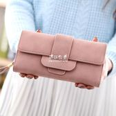 長錢夾   女士錢包長款日韓版小清新搭扣學生純色多功能大容量錢夾 『伊莎公主』