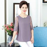 中年媽媽裝t恤上衣服寬鬆夏裝短袖雪紡衫 LQ4189『小美日記』