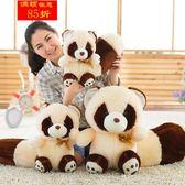 小浣熊公仔女生毛絨玩具送女友抱枕可愛萌大號生日禮物熊貓布娃娃 坐高28公分