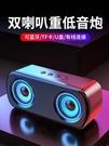 【順豐包郵】無線藍牙音箱大音量雙喇叭小型音響家用手機迷你便攜式超重低音炮3D環 阿卡娜