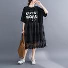 洋裝 中大尺碼 大碼夏裝女胖mm洋氣超仙蕾絲拼接連身裙休閒遮肚減齡顯瘦氣質裙子