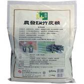 農發EM竹炭粒500g 調節土壤