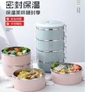 便當盒 簡約不銹鋼飯盒保溫分格1成人可愛便當盒學生2韓國3多層4帶蓋餐盒 交換禮物