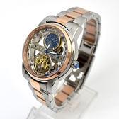 Valentino coupeau雙面鏤空玫金配色機械錶NEV78