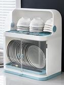 碗櫃 廚房碗架碗筷收納盒帶蓋放餐具裝碗箱碟盤瀝水置物架塑料碗櫃家用 宜品居家
