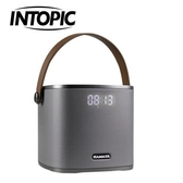 INTOPIC多功能重低音藍牙喇叭BT272
