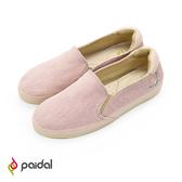 Paidal 童話森林小兔子休閒鞋懶人鞋樂福鞋-藕粉