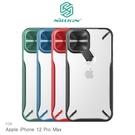 【愛瘋潮】NILLKIN Apple iPhone 12 Pro Max 6.7吋 炫鏡支架保護殼 是支架也是鏡頭蓋 手機殼