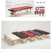 美容床 美諾原始點折疊按摩床推拿便攜式家用火療針艾灸美容床理療紋身床60公分寬送背包免運