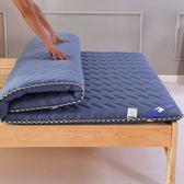 全棉抗菌床墊被加厚1.5m床褥子學生宿舍單人雙人海綿榻榻米1.8米2 MKS免運