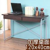 《YoStyle》加厚桌面-120x40cm雙抽工作桌 電腦桌 書桌 辦公桌 NB桌(二色任選)