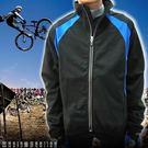 自行車男用擋風外套.騎行服.腳踏車衣.自行車衣服.推薦哪裡買專賣店.品牌特賣會