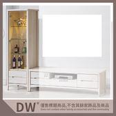 【多瓦娜】19058-381003 瑪奇朵北歐栓木2×6尺展示櫃