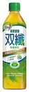 每朝健康 雙纖無糖綠茶 650ML...