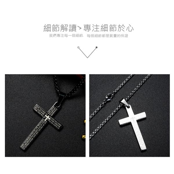 Z.MO鈦鋼屋 中性項鍊 復古十字架經文項鍊 信仰項鍊 可加購刻字 白鋼項鍊【AKS1596】單條價