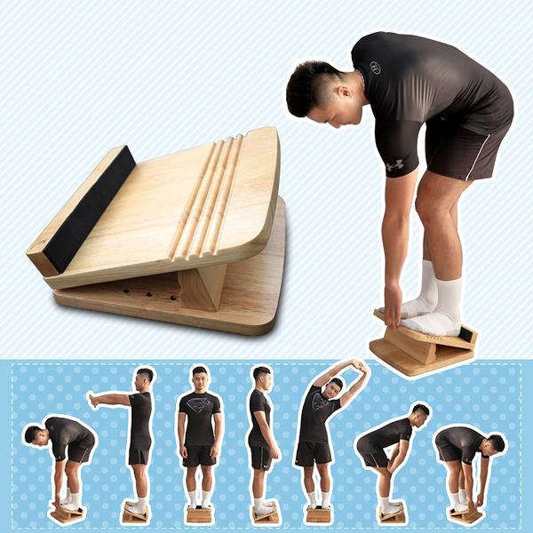 美腿神器階段式拉筋板(全實木) 腳底按摩 可調整角度 易筋板 足筋板 按摩板 復健 台灣製|宅貨