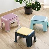 墊腳凳小凳子撞色矮凳防滑洗澡小凳子家用塑膠成人換鞋凳 樂淘淘