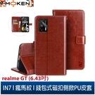 【默肯國際】IN7瘋馬紋 realme GT (6.43吋) 錢包式 磁扣側掀PU皮套 吊飾孔 手機皮套保護殼