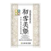 樂米穀場初雪美姬米1.5KG【愛買】