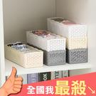 有洞 置物盒儲物盒 抽屜式 置物盒 可疊加 收納 儲物 櫥櫃 抽屜 格分類整理盒【A001-4】米菈生活館
