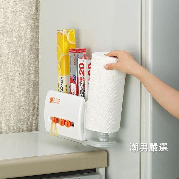 全館一件88折-紙巾架磁鐵吸盤塑料紙巾架保鮮膜架廚房置物架冰箱收納盒帶掛鉤