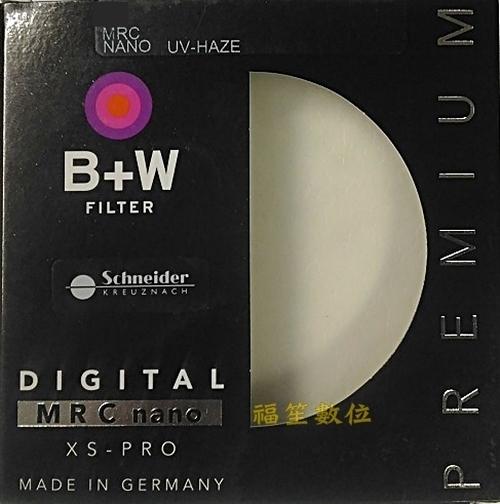 B+W  XS-PRO nano 62mm MRC UV-HAZE 010 超薄框多層鍍膜保護鏡 德國製