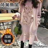 *漂亮小媽咪*可愛毛球 金邊 松鼠 長袖 加厚 加絨 保暖 魚尾裙 荷葉裙 孕婦裝 D7032