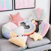 北歐INS抱枕靠墊背沙發靠枕飄窗裝飾擺件少女心臥室個性枕頭可愛