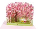 【卡漫城】 Hello Kitty 櫻花 立體 卡片 ㊣版  萬用卡 禮物 賀卡 生日 凱蒂貓 祝福 擺飾 裝飾 收藏