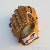 承諾KBL兒童棒球手套小朋友練習PVC皮小手套8英寸V0980T 大宅女韓國館韓國館