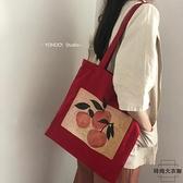單肩包水果橘子插畫環保袋購物袋女帆布書包【時尚大衣櫥】